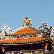 Jetlag and Taipei